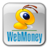 webmoney кнопка на сайт