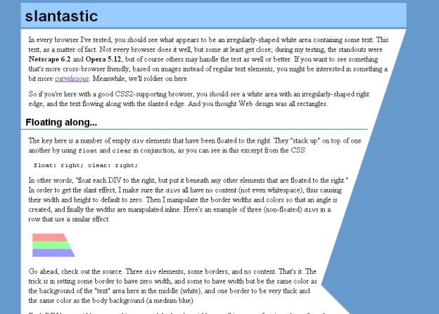 украшаем текст с CSS